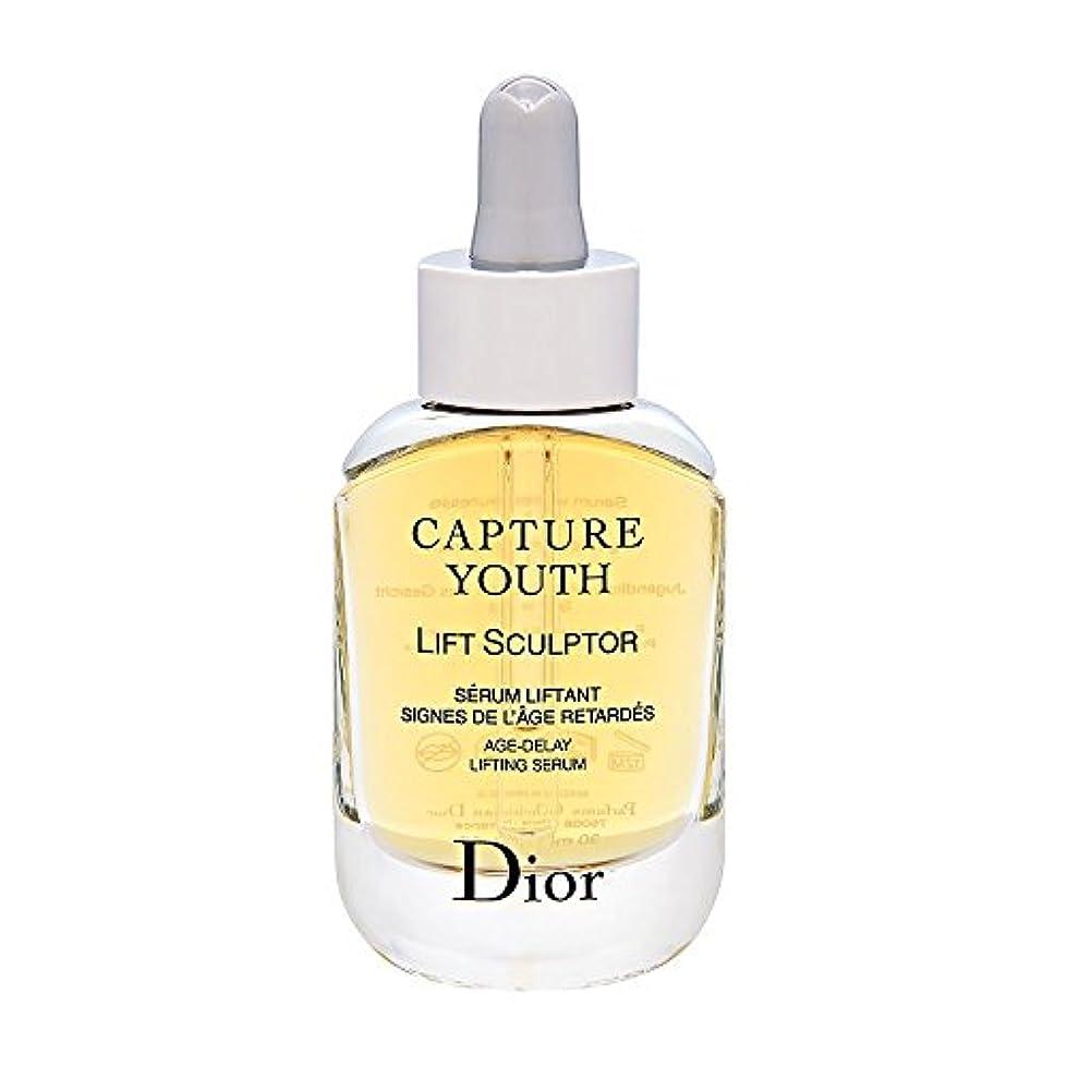 触手鋸歯状急行するクリスチャンディオール Christian Dior カプチュール ユース L スカルプター 30mL [並行輸入品]