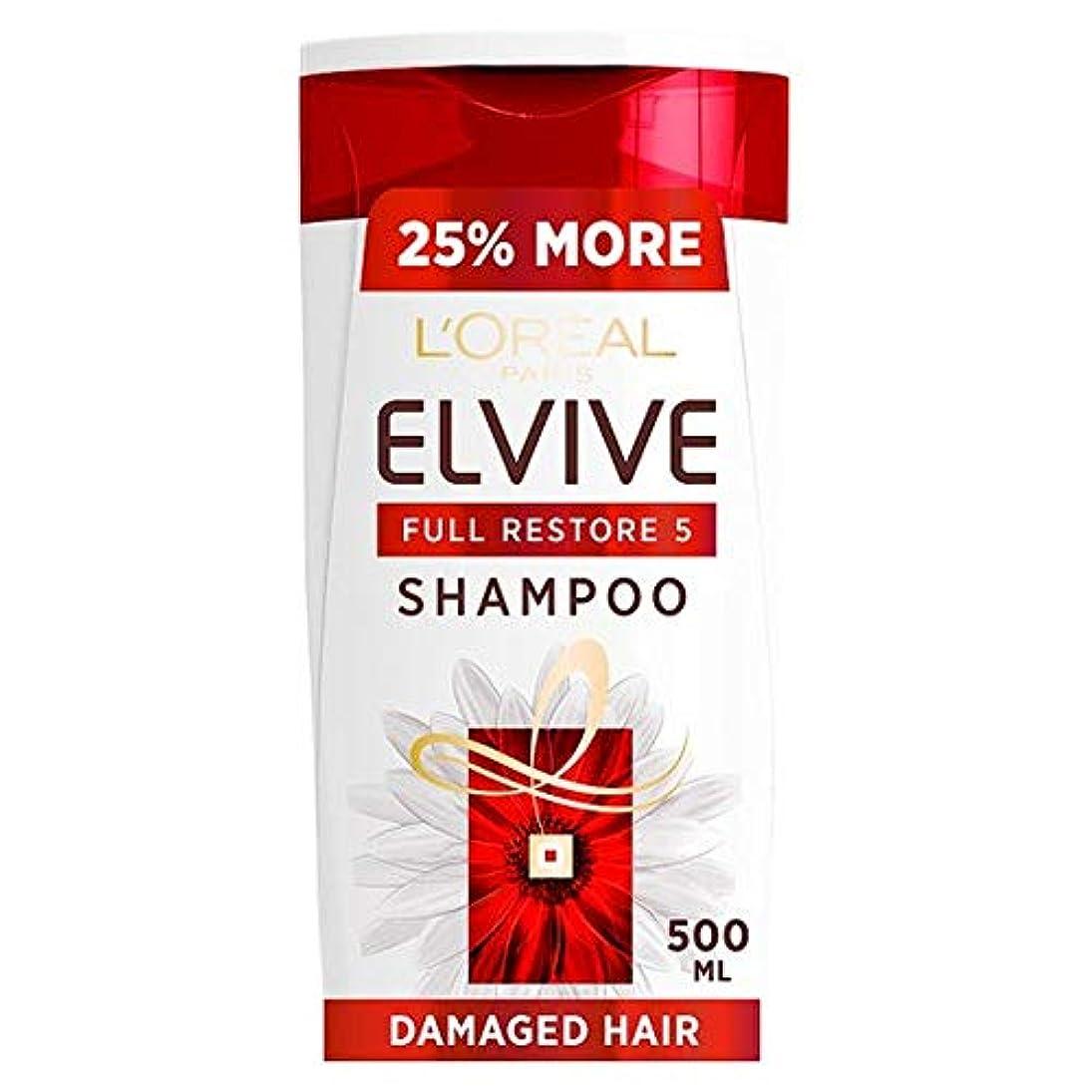 磁気デクリメントサイクロプス[Elvive] ロレアルElvive極度のダメージヘア用シャンプー500ミリリットル - L'oreal Elvive Extreme Damaged Hair Shampoo 500Ml [並行輸入品]