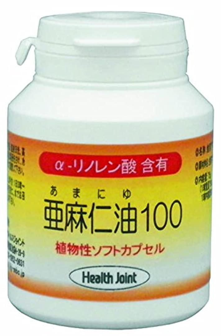プレゼンター音声品種亜麻仁油100 植物性ソフトカプセル 100球 おまとめ3個セット
