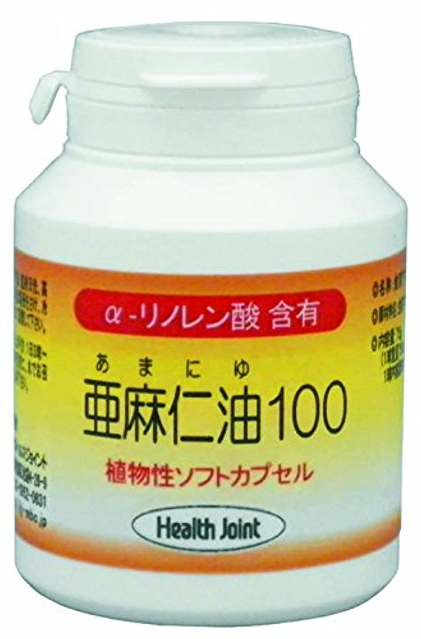 略語贅沢なアヒル亜麻仁油100 植物性 ソフトカプセル 100球 おまとめ6個セット