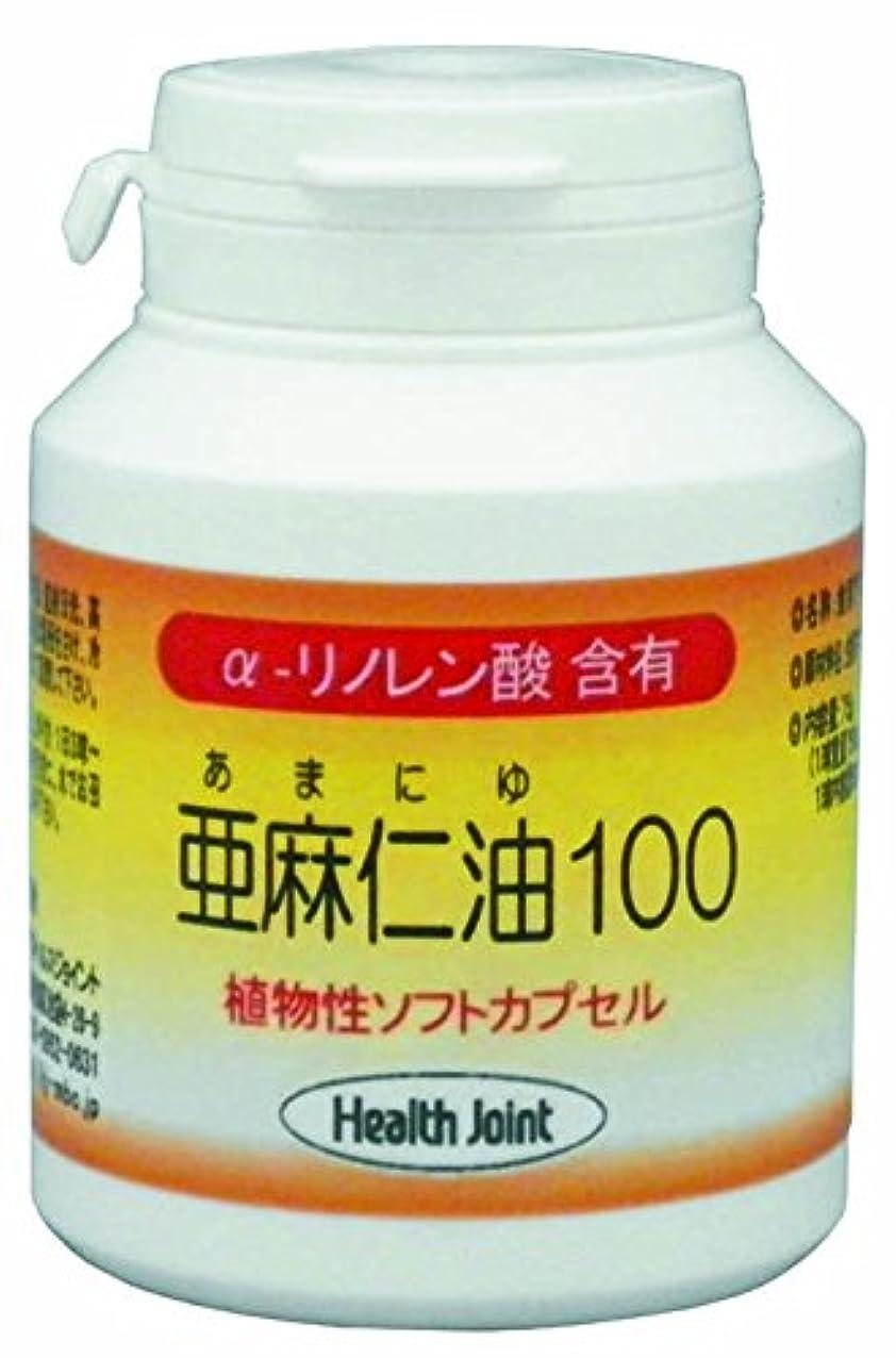 排泄物悔い改めモナリザ亜麻仁油100 植物性 ソフトカプセル 100球 おまとめ12個セット
