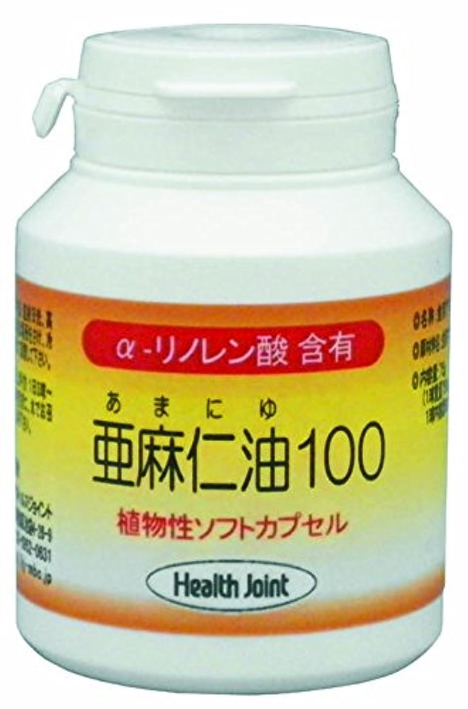 亡命膨張する金額亜麻仁油100 植物性 ソフトカプセル 100球 おまとめ6個セット