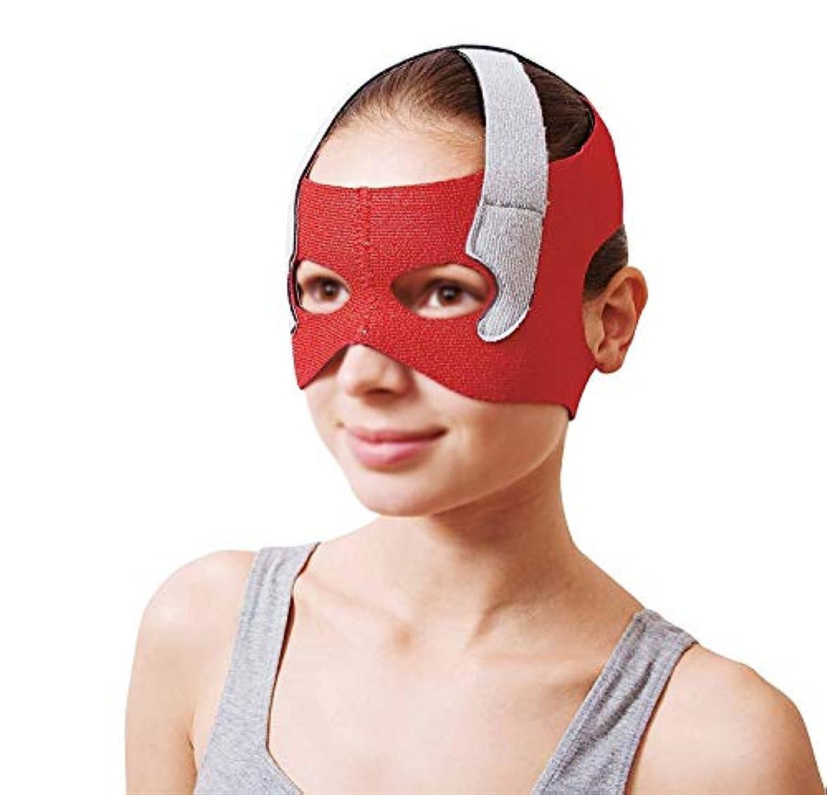 酸化物チップ悔い改めるGLJJQMY フェイシャルリフティングマスク回復包帯ヘッドギアマスクシンフェイスマスクアーティファクト美容ベルトフェイシャルとネックリフティングフェイシャル円周57-68 cm 顔用整形マスク