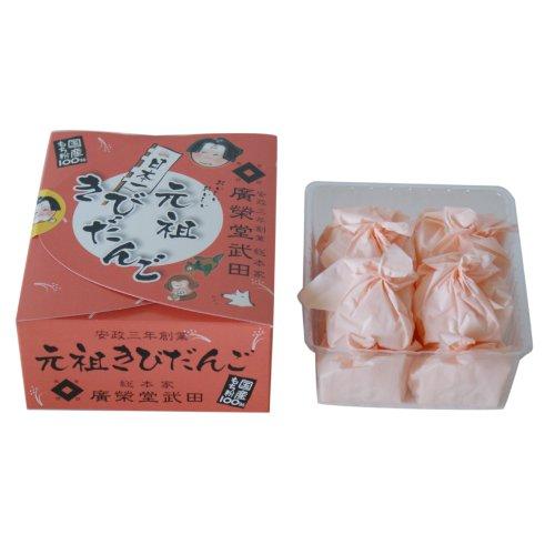 廣榮堂武田 きびだんご プレーン 個別包装10個入り