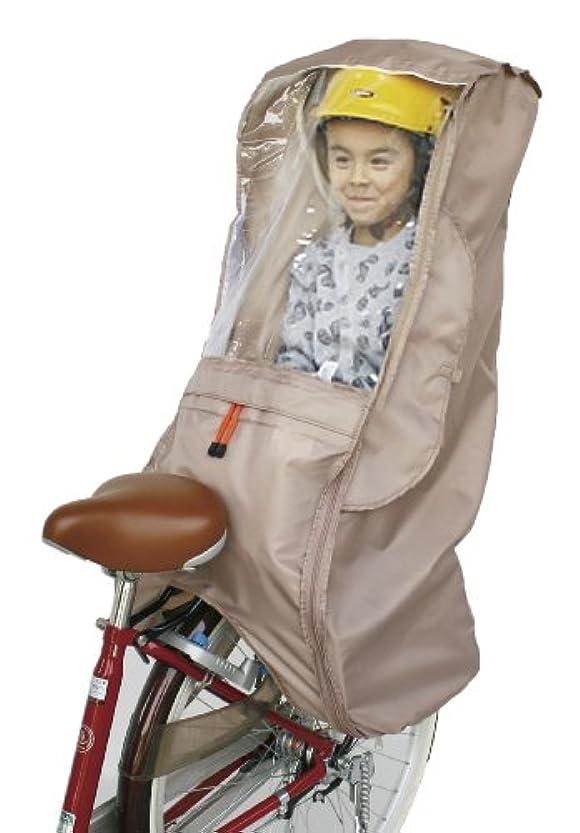 銀行素敵な楽観マルト(MARUTO) 子供乗せ自転車 チャイルドシートレインカバー ハイバックリアチャイルドシート専用レインカバー [D-5RBDX] ブラウン