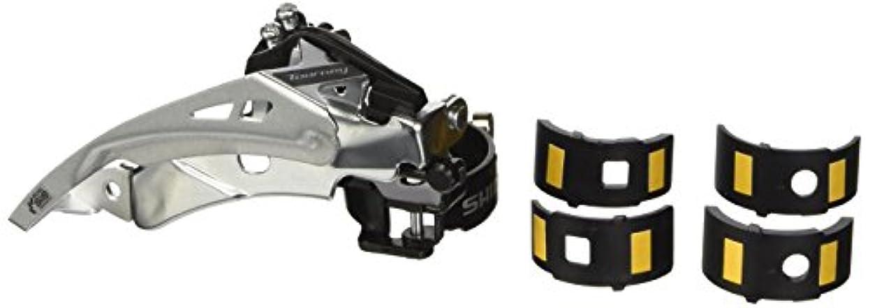 乙女受け継ぐ反射SHIMANO(シマノ) FD-TY700 バンドタイプφ34.9mm(31.8/28.6mmアダプタ付) トップスイング/デュアルプル 3X8/7S EFDTY