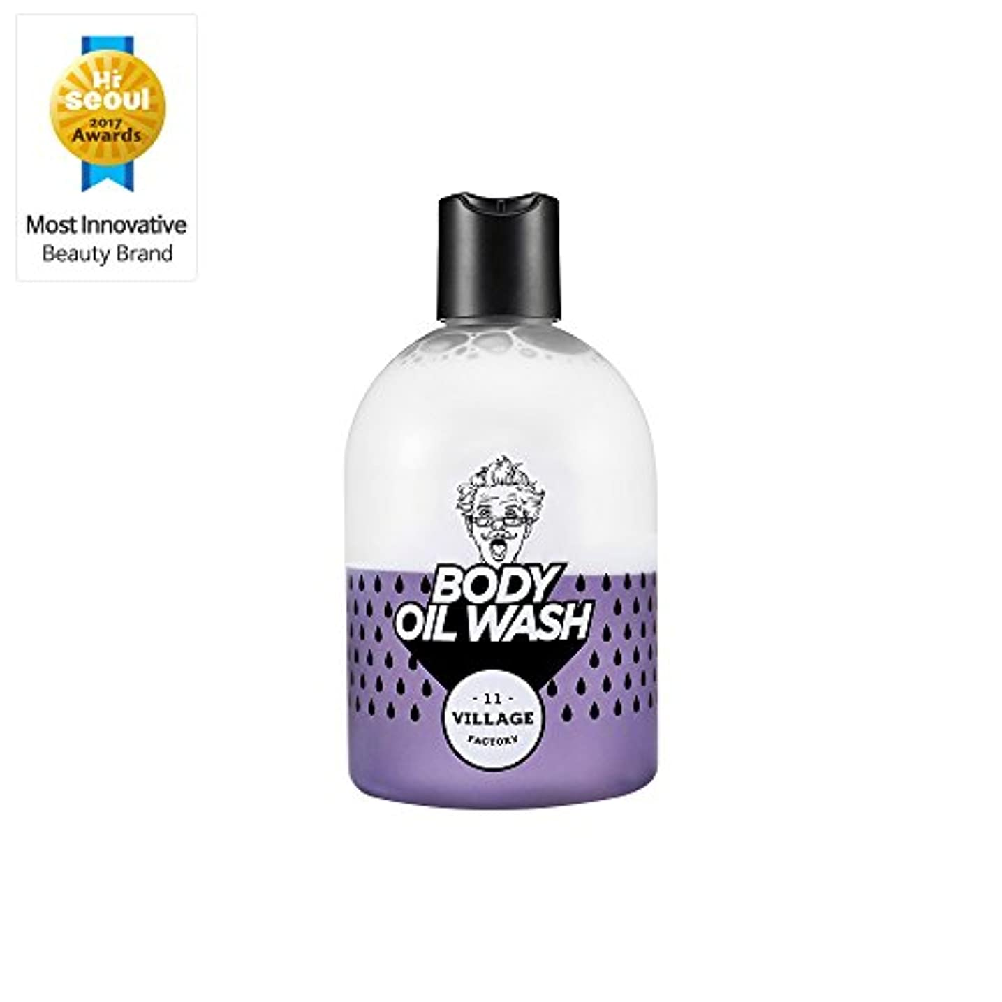 [VILLAGE 11 FACTORY]ビラージュイレブンファクトリー リラクスデー?ボディオイルウォッシュバイオレット(Relax-day Body Oil Wash Violet)
