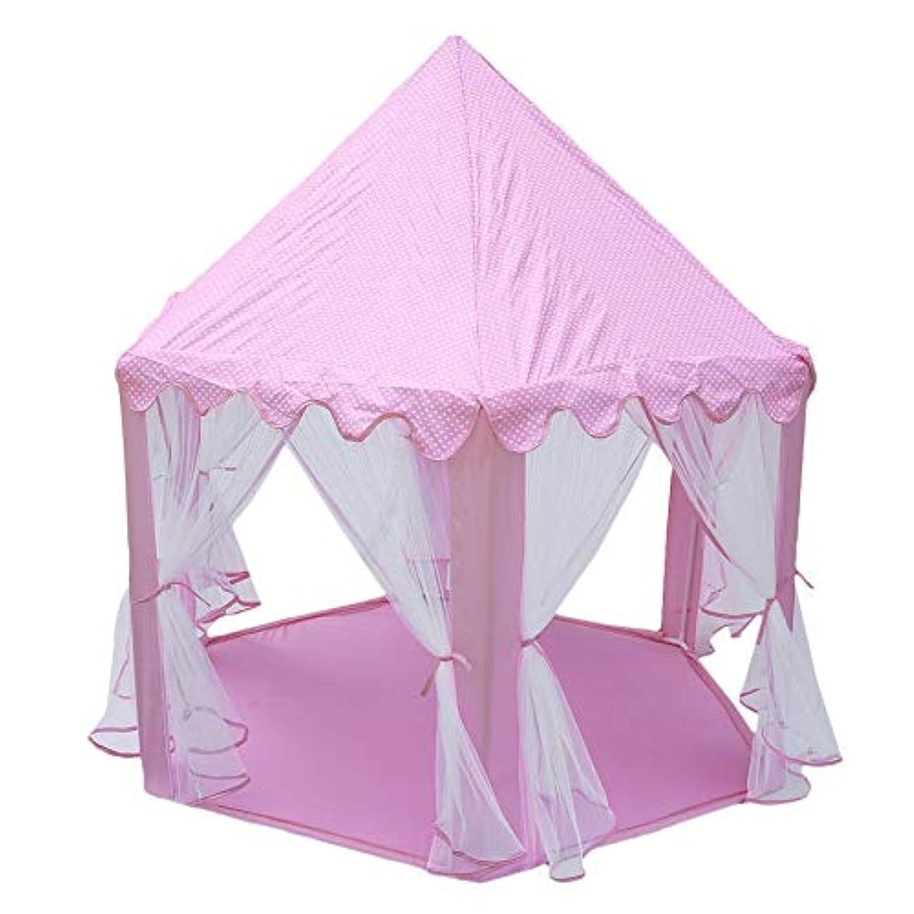 噴火チームさらに子供キッズプレイテント折りたたみ玩具テントポップアップキッズ女の子王女城屋内ハウスキッズテントプレイハウス - ピンク