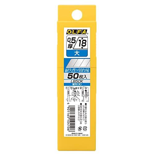 オルファ オルファカッター替刃(大)50枚入プラケース ...