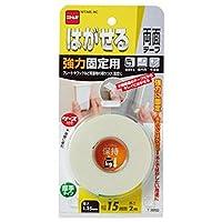 -まとめ-・ニトムズ・はがせる両面テープ・強力固定用・15mm×2m・T3950・1巻・-×10セット-