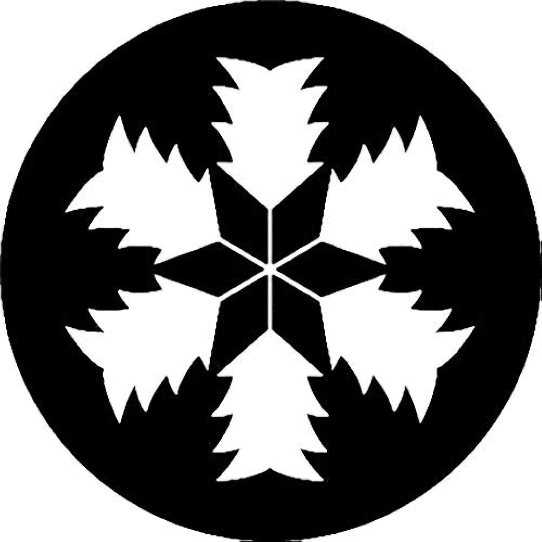 家紋シール 山谷雪紋 布タイプ 直径40mm 6枚セット NS4-3769