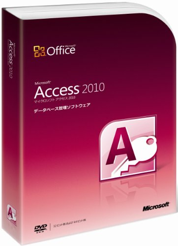 【旧商品】Microsoft Office Access 2...