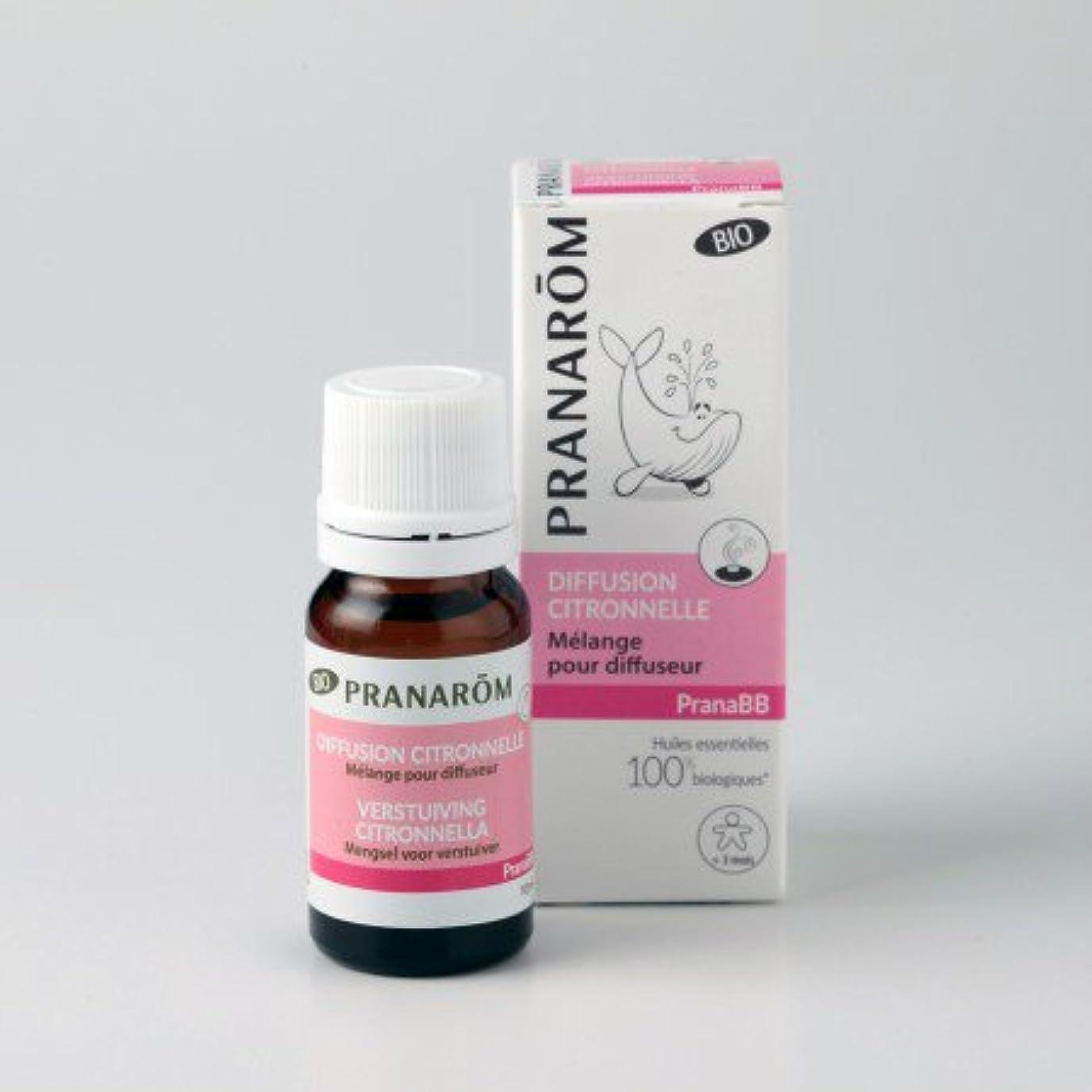 薄める同志気候の山プラナロム プラナBB ディフューザーオイル シトロネラ 10ml ルームコロン (PRANAROM プラナBB)
