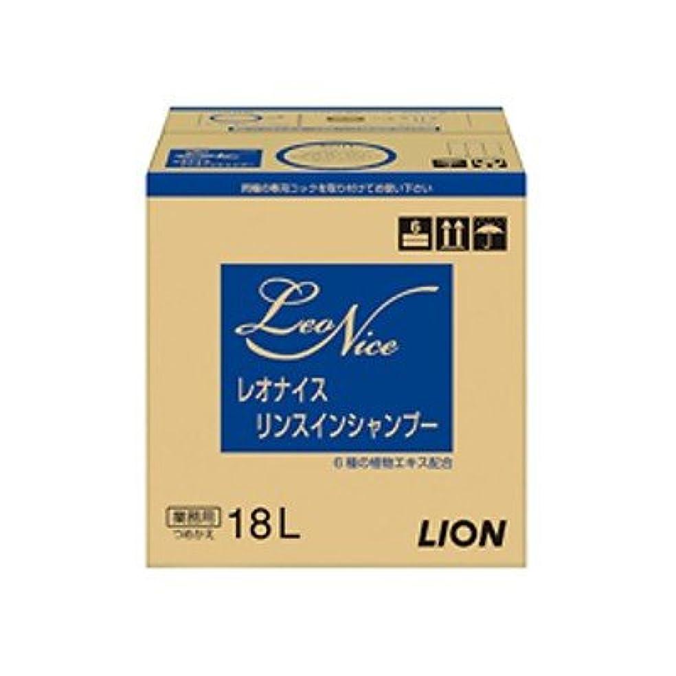レオナイス リンスインシャンプー 18L 品番:182696 注文番号:62722124 メーカー:ライオン