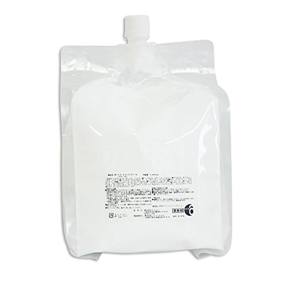 警戒熱心なコンパニオン業務用 高品質 RFトリートメントクリーム1.9kg【日本製】ラジオ波用クリーム