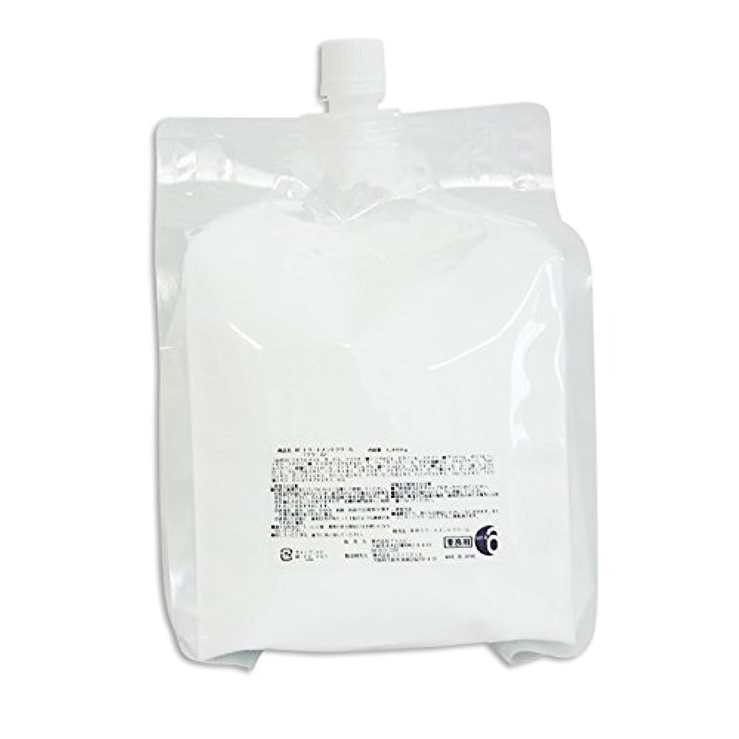 隠されたメーカー家畜業務用 高品質 RFトリートメントクリーム1.9kg【日本製】ラジオ波用クリーム