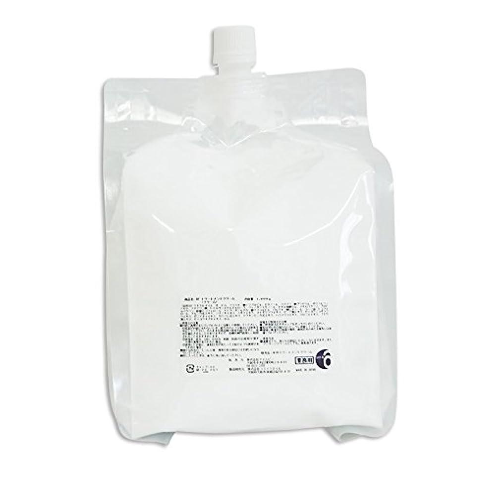 掃く習慣プール業務用 高品質 RFトリートメントクリーム1.9kg【日本製】ラジオ波用クリーム