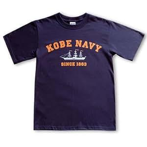 神戸海軍操練所Tシャツネイビー・Sサイズ
