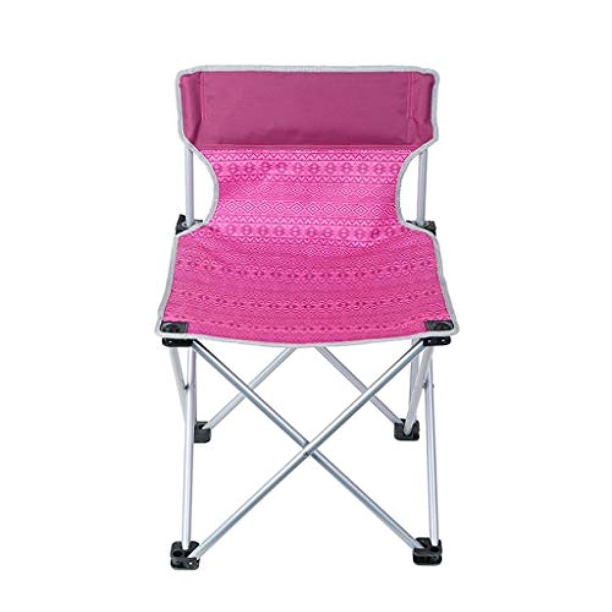 電話をかける含意伝統GWM 男性と女性屋外旅行釣りポータブル背もたれキャンプビーチパーク折りたたみ椅子