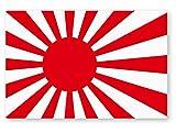 NEW 国旗ステッカー(旭日旗) Mサイズ 再帰反射 耐水 日本 海上自衛隊 戦艦 旭日旗M
