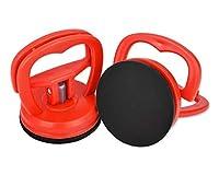 SCSpecial 2.2インチ真空サクションカップセット2ガラスリフター用電話スクリーン修理ツールキット - オレンジ