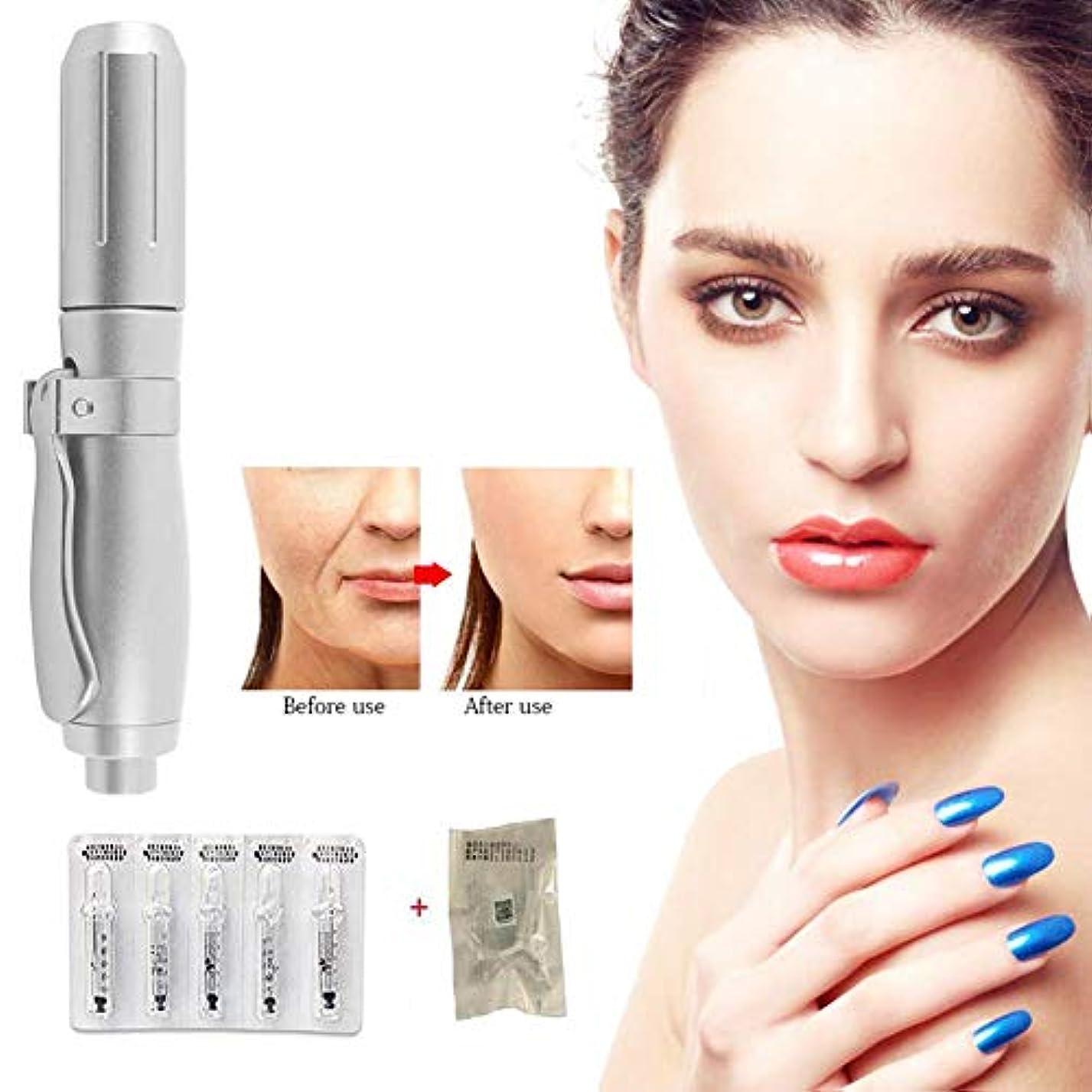 美的環境に優しい当社Hyaluronicペンマッサージネブライザーペンセット抗シワ肌の若返り調整可能なヒアルロン注射ペンリフティングリップスキンケア美容ツール