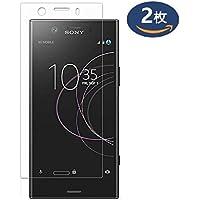 IRROT Sony Xperia XZ1 Compact ガラスフィルム Sony エクスペリア XZ1 Compact SO-02K フィルム 専用 3D曲面 全面保護 気泡ゼロ 指紋防止 9H 高鮮明 高透過率 耐衝撃 クリア