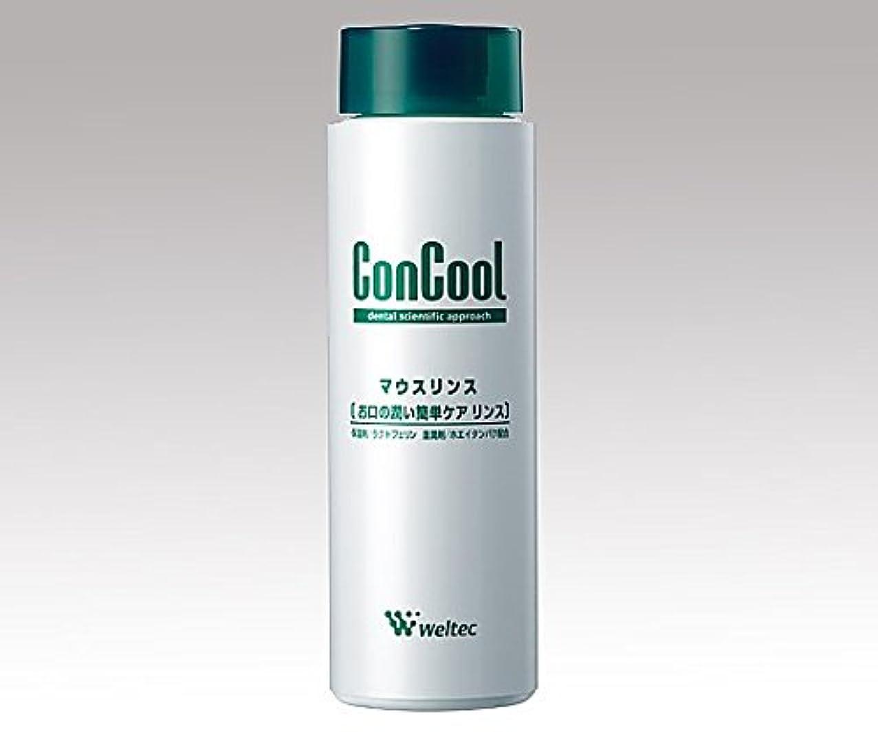 シットコムソファー材料8-3511-01洗口液(コンクール)250mL