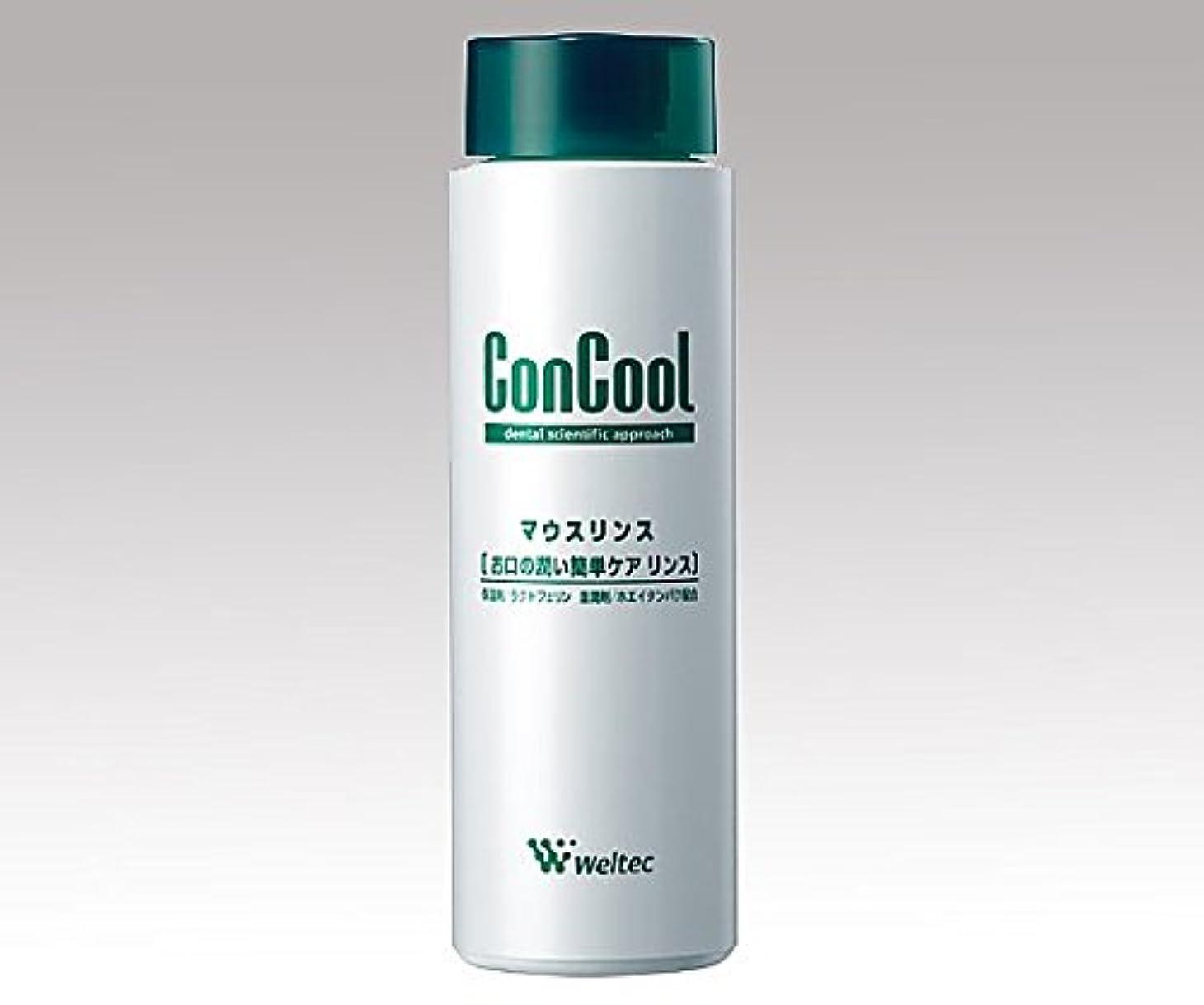 付属品学習パノラマ8-3511-01洗口液(コンクール)250mL