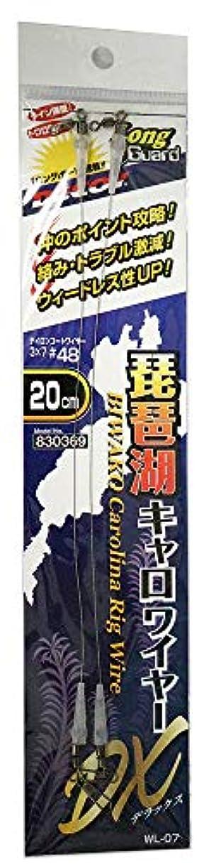 カツイチ(KATSUICHI) カツイチ デコイ WL-07 琵琶湖キャロワイヤーDX 20cm.