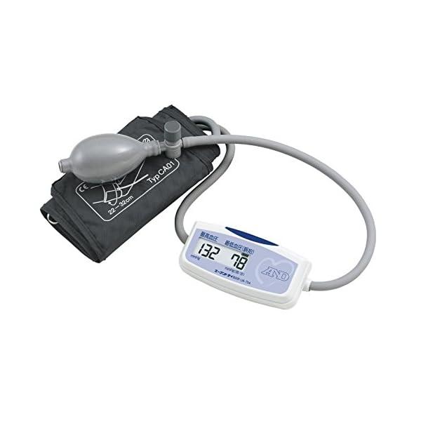 A&D 上腕式血圧計(手動加圧・血圧計) UA-...の商品画像
