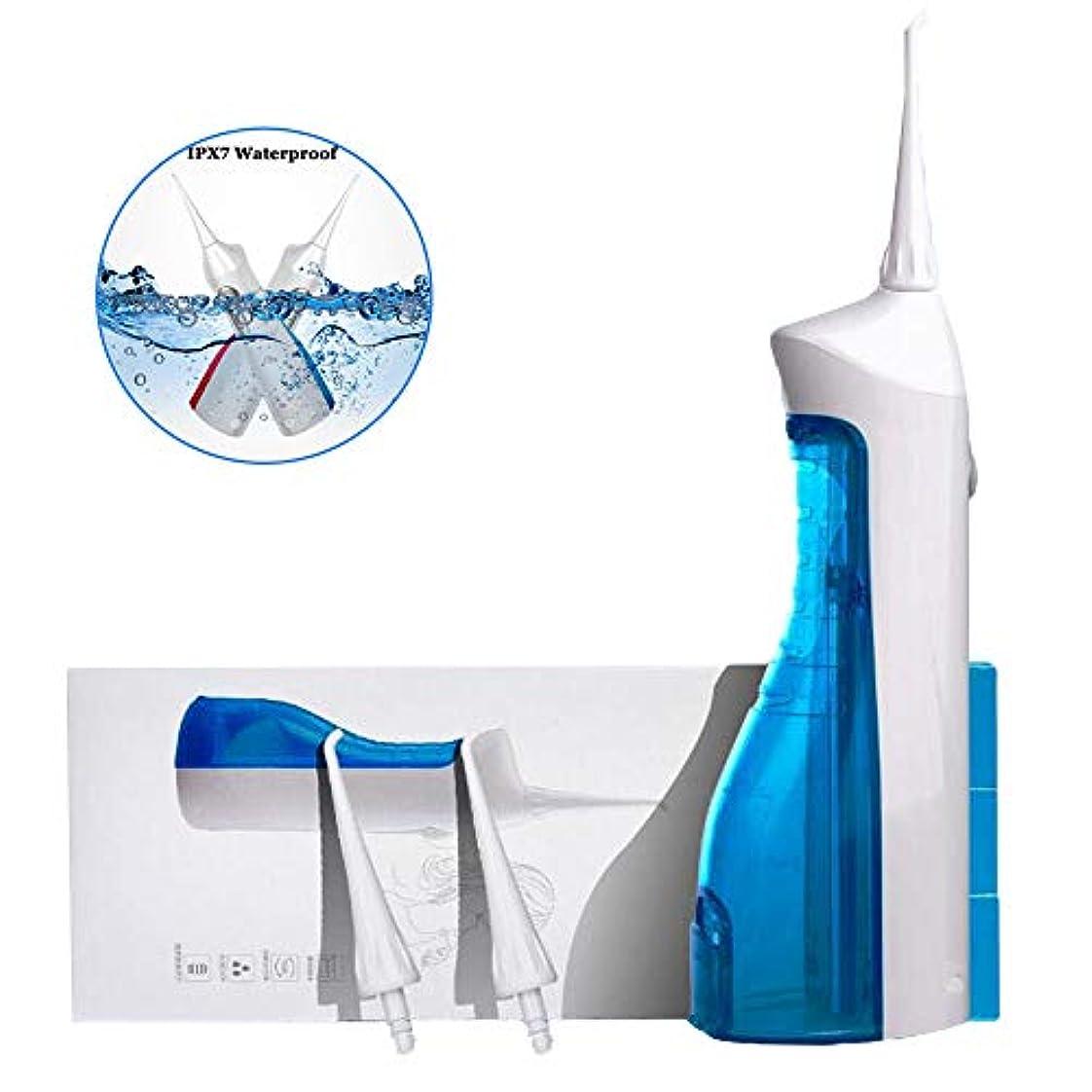 狼緊張スーパーマーケット歯用ウォーターフロッサー、ポータブルプロフェッショナルコードレス歯科口腔洗浄器、150mlタンク、2本のジェットチップ付き歯磨き粉用クリーナー、2つのクリーニングモード、USB充電式、IPX7防水
