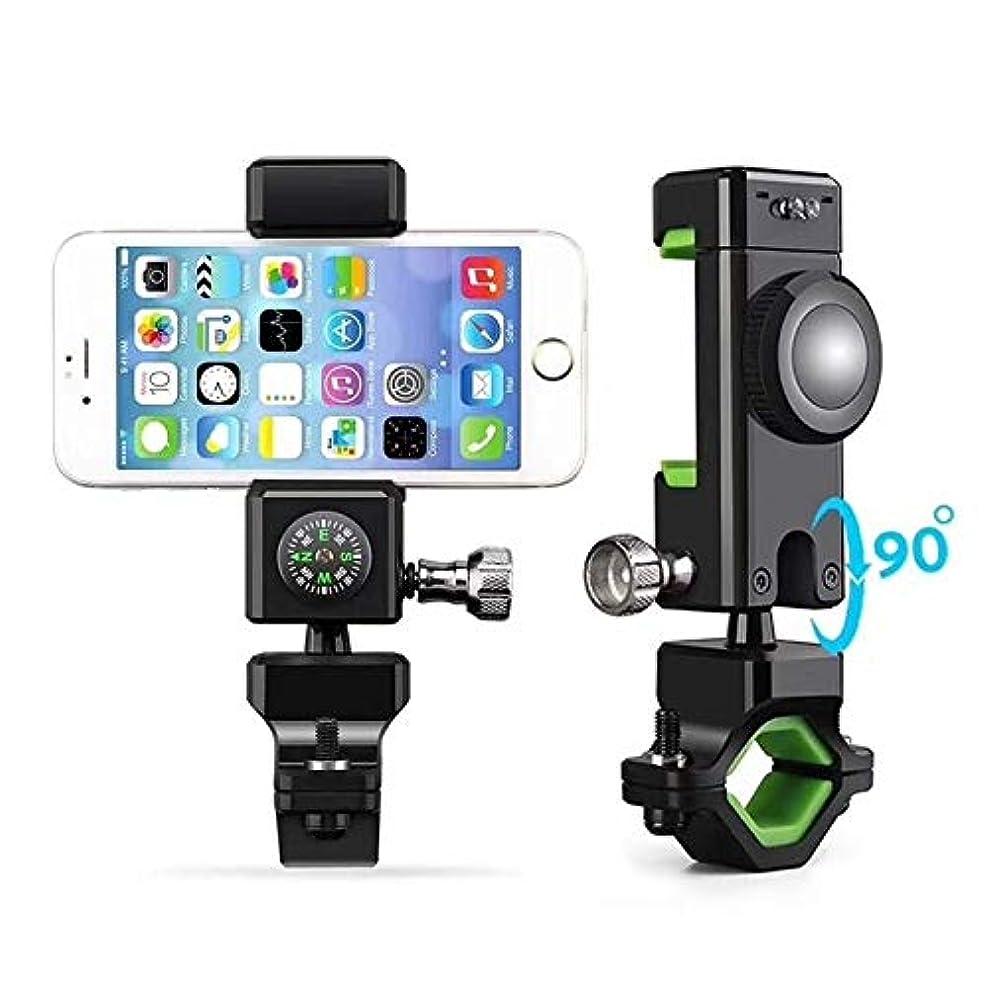 風邪をひくソロ醸造所自転車用固定枠 コンパス、LEDライト、またはIPhone X / 8/7月6日/ 6Sプラス、アンドロイドサムスンギャラクシーS6 / S7、GPSやその他のスマートフォンでのオートバイバイクハンドルバー電話マウントホルダークレードル