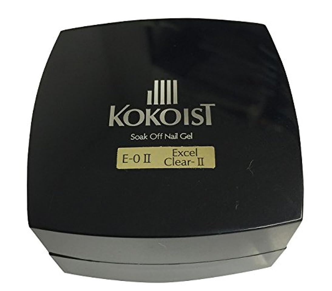 短命鳴らす華氏KOKOIST(ココイスト) ソークオフクリアジェル エクセルライン II  20g