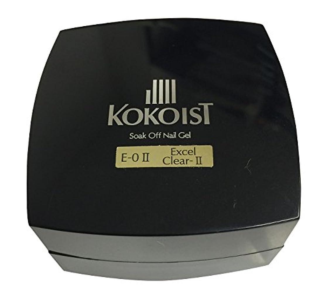 悲観的ごめんなさいほとんどないKOKOIST(ココイスト) ソークオフクリアジェル エクセルライン II  20g