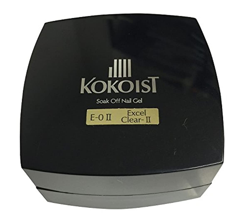 KOKOIST(ココイスト) ソークオフクリアジェル エクセルライン II  20g