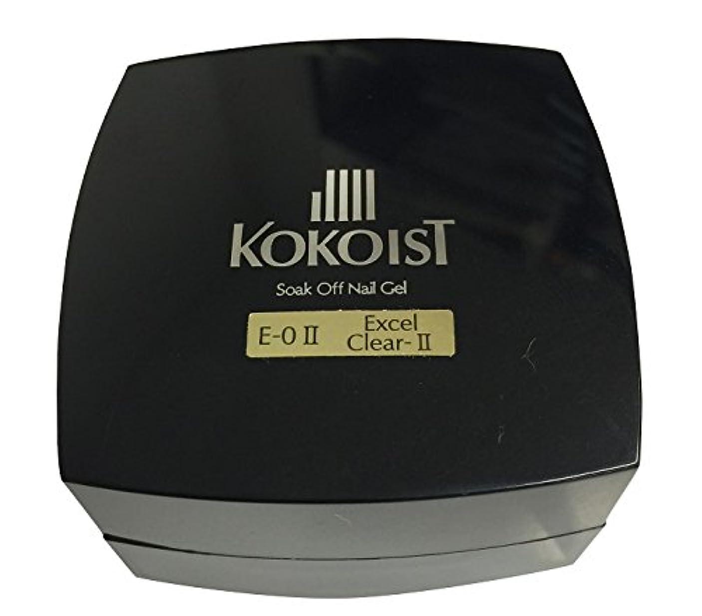 九月手つかずの計り知れないKOKOIST(ココイスト) ソークオフクリアジェル エクセルライン II  20g