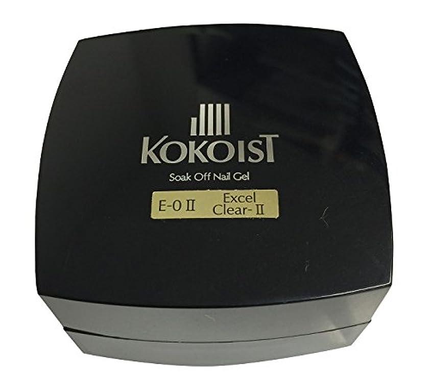 相互接続浮浪者指定するKOKOIST(ココイスト) ソークオフクリアジェル エクセルライン II  20g