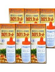 【6個】低カロリー甘味料 カロリーカット 500gx6個 (4970511225000)