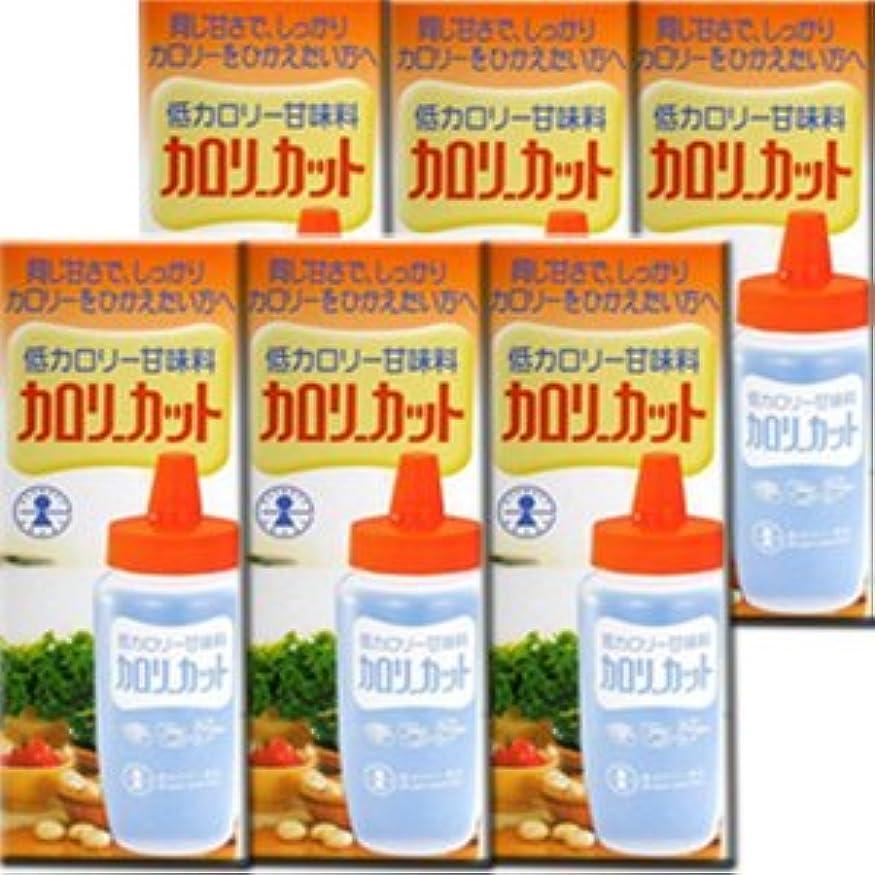 高架発生有毒な【6個】低カロリー甘味料 カロリーカット 500gx6個 (4970511225000)