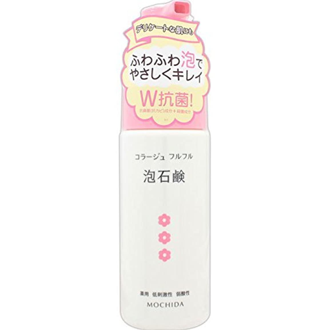 所持発言する紀元前コラージュフルフル 泡石鹸 ピンク 150mL (医薬部外品) ×7