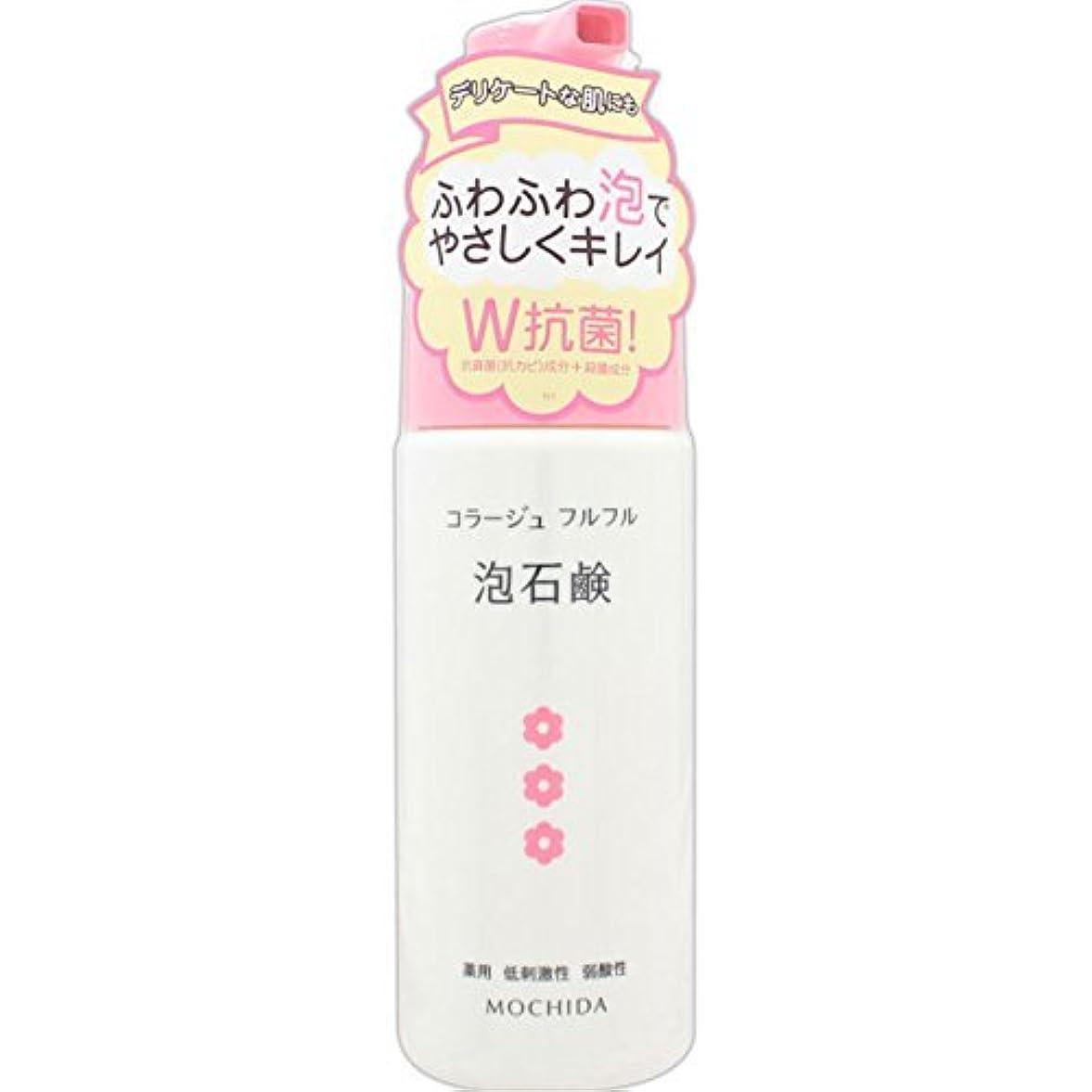 まだら牧師ティッシュコラージュフルフル 泡石鹸 ピンク 150mL (医薬部外品) ×7