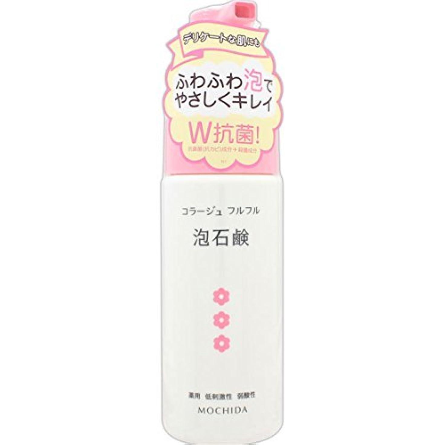 暴力申し立てられた時系列コラージュフルフル 泡石鹸 ピンク 150mL (医薬部外品) ×6