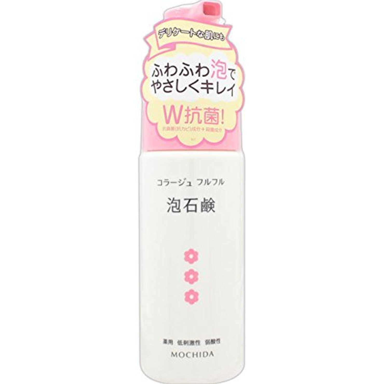 夜間ペルセウス鎮痛剤コラージュフルフル 泡石鹸 ピンク 150mL (医薬部外品) ×8