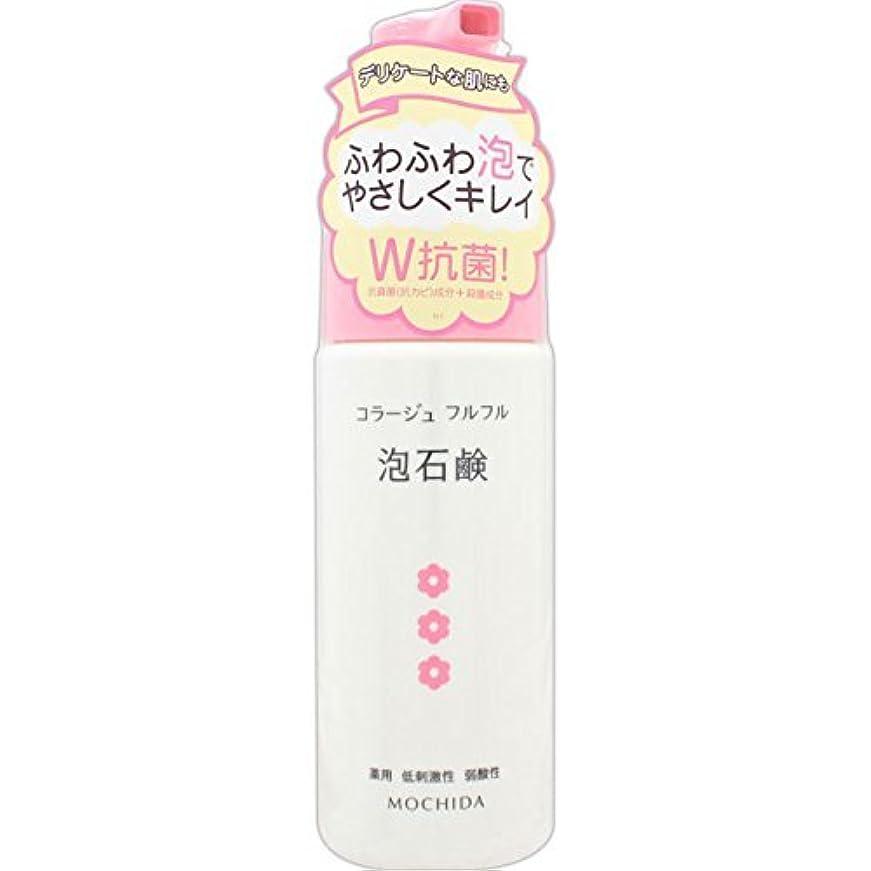 抽象化メジャー仲良しコラージュフルフル 泡石鹸 ピンク 150mL (医薬部外品) ×6
