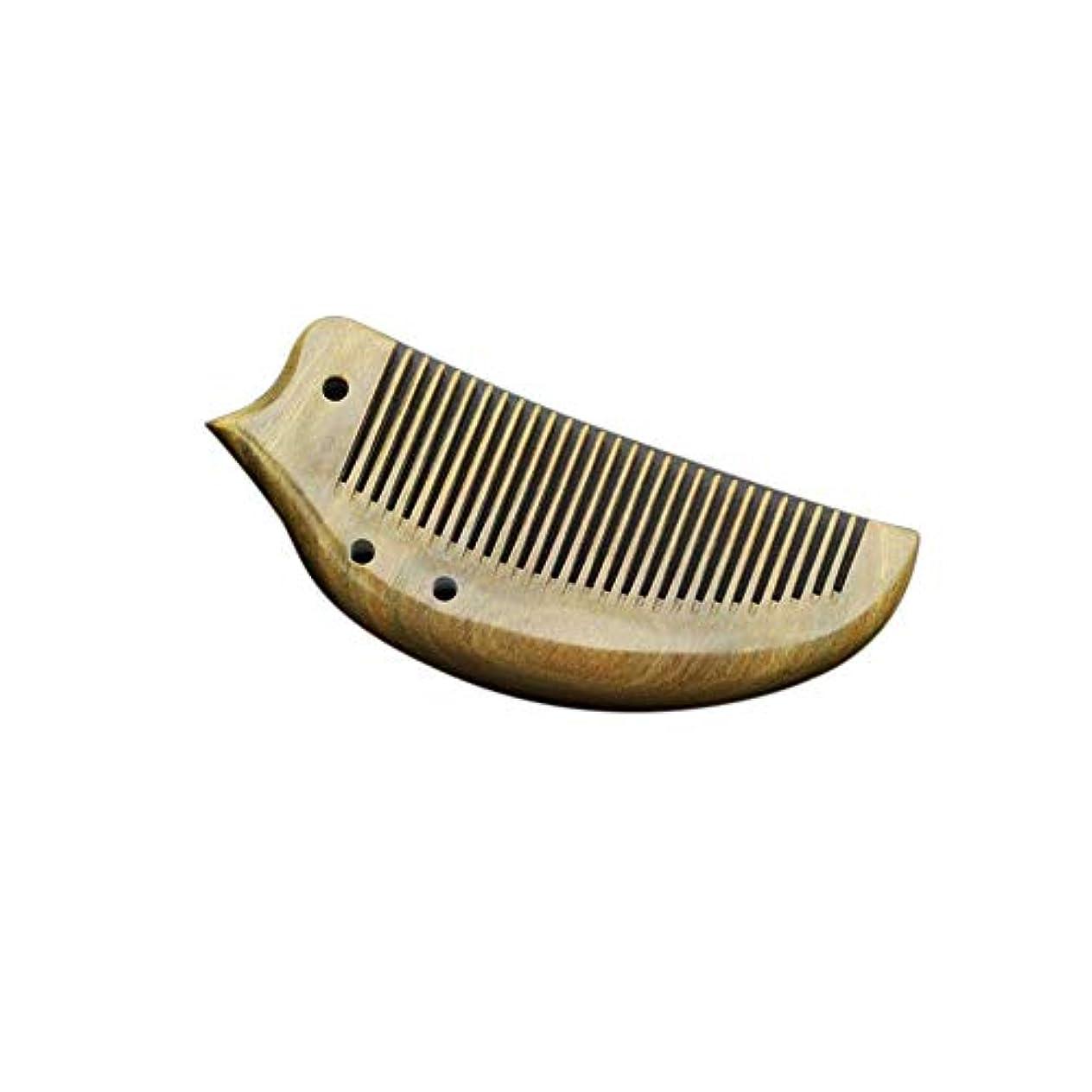 どちらかライド十億Fashian手作りの木製くしナチュラルサンダルウッド櫛(ノースタティック、ノーもつれ) ヘアケア (色 : オレンジ)