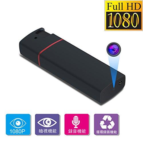 ライターカメラ 1920x1080P HD 高画質超小型カメ...