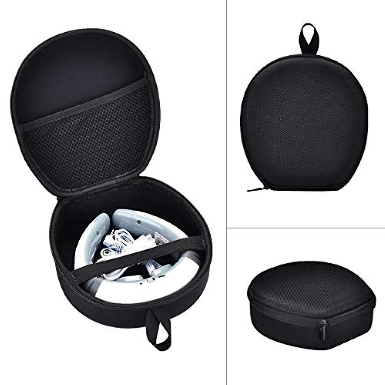 咲く鮫チューインガム首マッサージャー 収納ケースFor SQIAO ネックマッサージャー マッサージ 保護ボックス (ブラック)