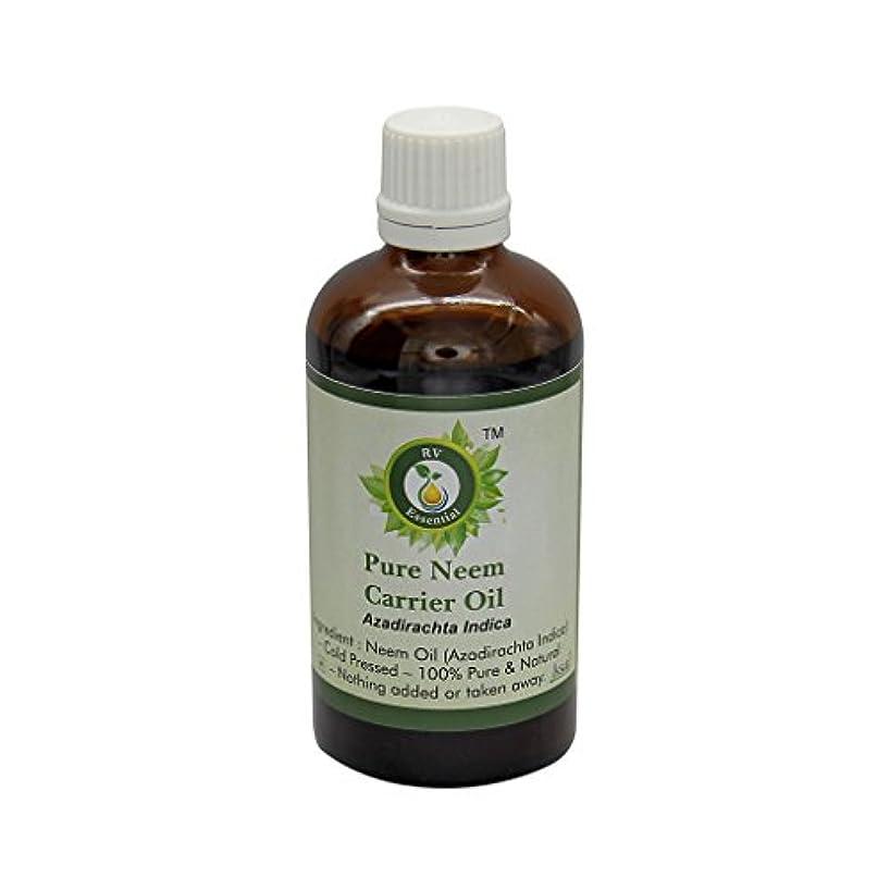 どこかサラミ疲労R V Essential 純Neemキャリアオイル50ml (1.69oz)- Azadirachta Indica (100%ピュア&ナチュラルコールドPressed) Pure Neem Carrier Oil