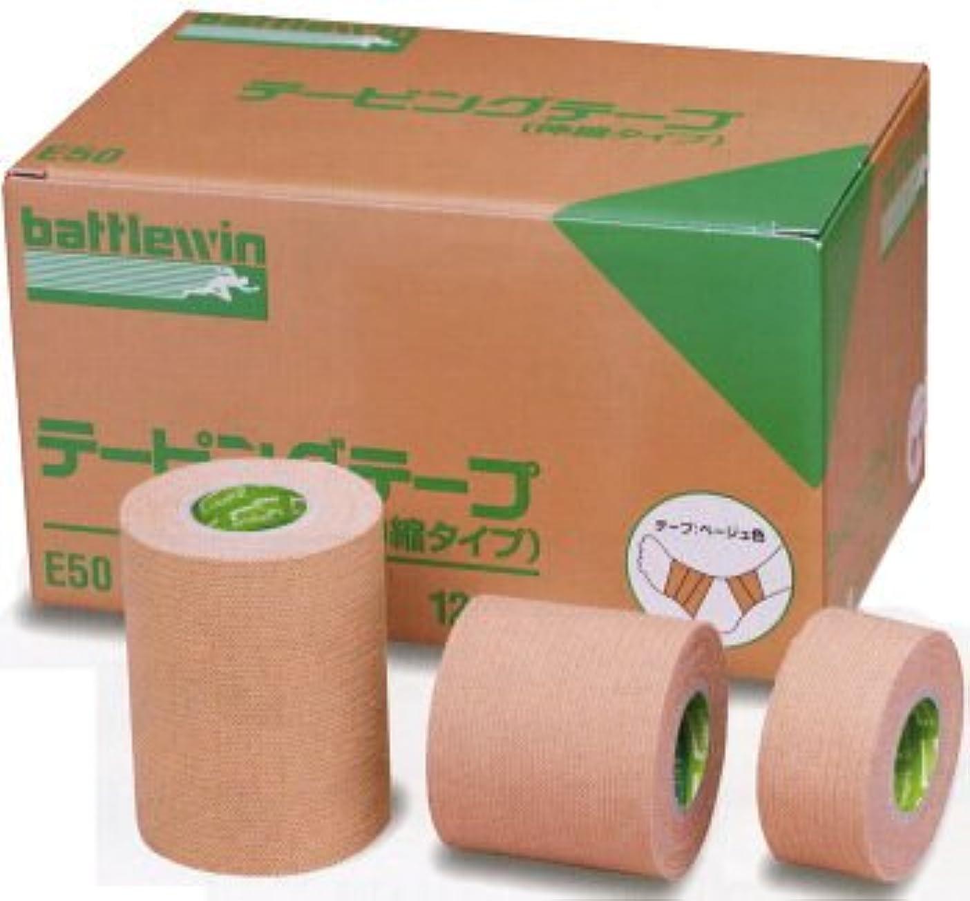 環境保護主義者百年動揺させる〔ニチバン〕E50 バトルウィン テーピングテープ Eタイプ(伸縮) 50mm×4m×12巻入り